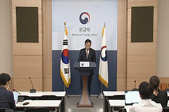 S. Korea closely works with U.
