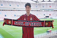 Former S. Korean national team captain Ki Sung-yueng joins FC Seoul