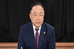 S. Korea to impose 45% tax on highest incomes