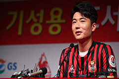 Ki Sung-yueng returns to K League after 11 years in Europe