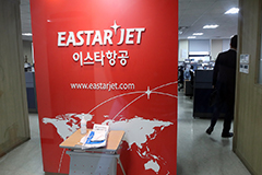 Jeju Air drops plan to acquire Eastar Jet