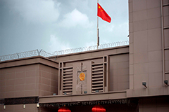 U.S. orders China's Consulate-General in Houston, Texas to be closed