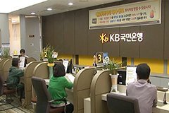 S. Korea's bank deposits increase by fastest rate amid COVID-19