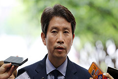 Lee In-young starts term as S. Korea's new Unification Minister