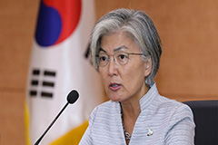 S. Korea holds diplomatic strategy meeting amid U.S.-China tensions