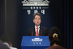 Seoul's senior presidential adviser Kim Hyun-chong says G7 should be expanded to G11 structure