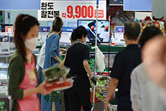 S. Korea consumer sentiment rises for third consecutive month in July: BOK