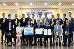 Labor ministry joins Sunfull movement to help those who lost jobs amid COVID-19 pandemic