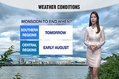 Heavy downpours in southern regions...sweltering heat to return after rain