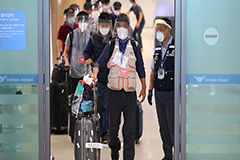 S. Korean gov't brings 72 more S. Koreans home from Iraq as COVID-19 situation worsens there