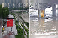 Major roads and bridges in Seoul closed due to heavy rain