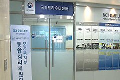 S. Korea to expand counseling services for public, U.S. enters 'new phase' in pandemic