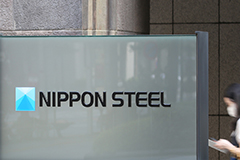 S. Korean court to begin procedure to auction off Nippon Steel's stakes