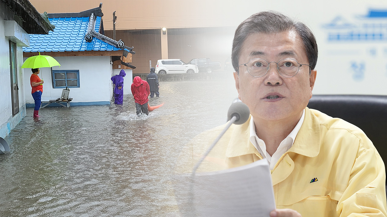 President Moon calls for 'excessive' measures overcome heavy rain as S. Korea reports at least 14 deaths