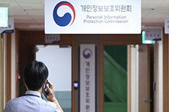 Revision of data privacy laws to bolster Korea's digital New Deal initative