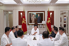 N. Korean leader orders specia