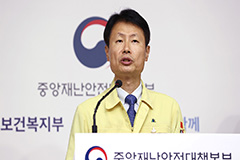 S. Korean health minister says