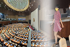 S. Korea's youngest lawmaker challenges old practices at National Assembly with 'pink dress'