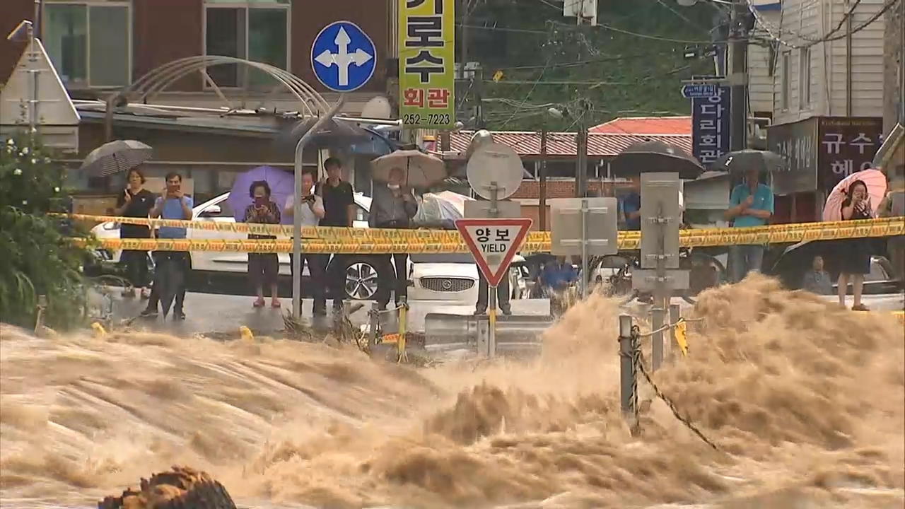 Heavy downpours expected in S. Korea's capital region from Sat. evening