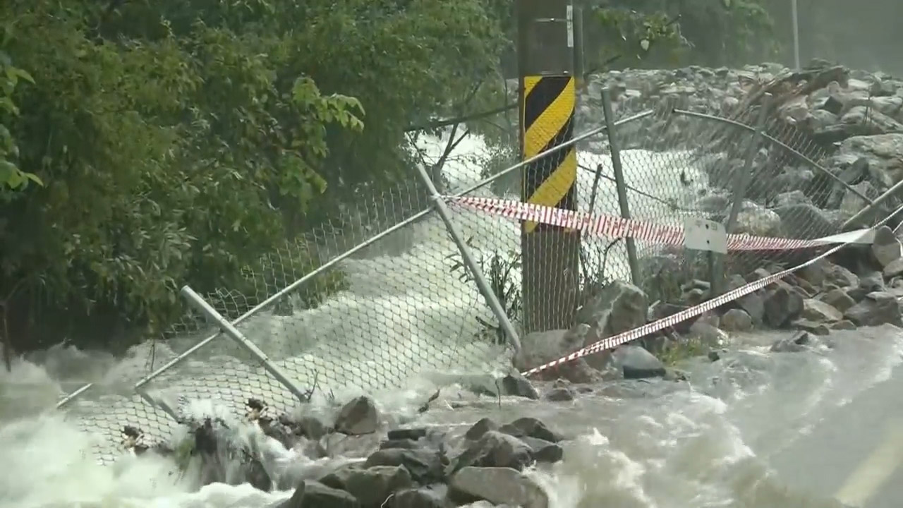 Flooding in S. Korea has left 30 dead, 12 missing as rain continues