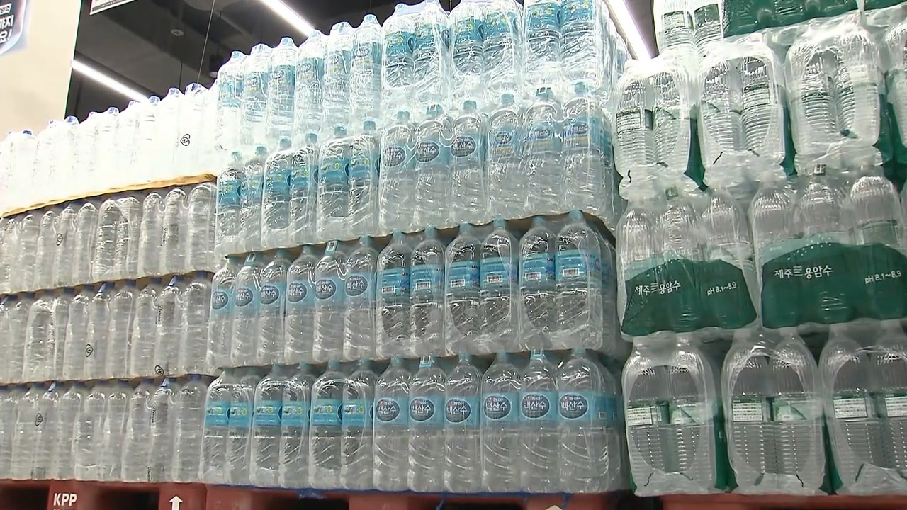 S. Korea's bottled water exports target premium markets overseas