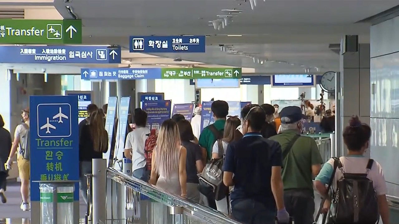 S. Korea to allow arrivals from China's Hubei Province, once epicenter of COVID-19 outbreak