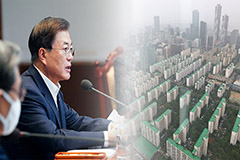 Moon suggests launch of supervisory body to monitor real estate market situation