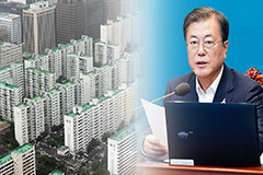 Moon suggests launch of supervisory body to monitor real estate market