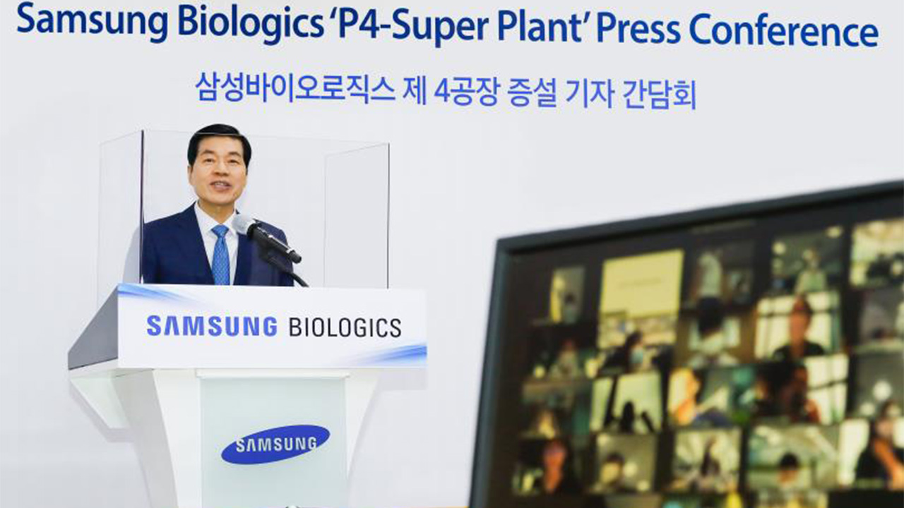 Samsung Biologics to build new plant in Incheon