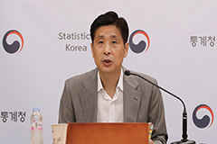 No. of people employed in S. Korea down on-year for five straight months
