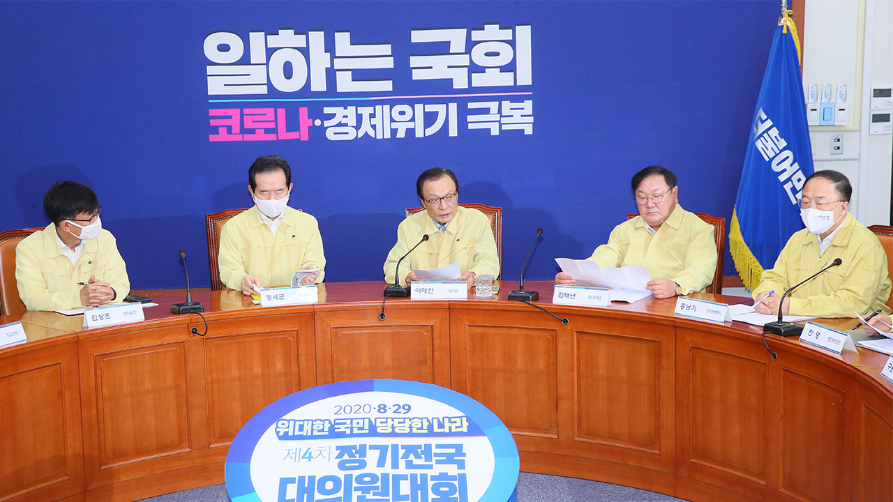 S. Korean gov't to double natural disaster aid for deaths and flooding