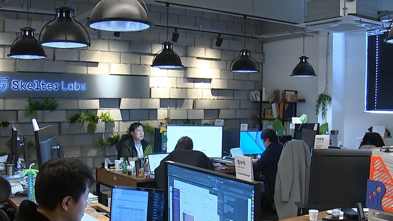 Seoul providing extensive support for AI startups to grow faster in Yangjae district