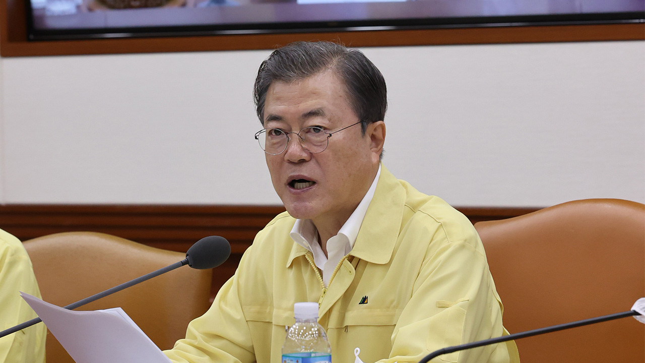 President Moon declares 11 more flood-hit areas as special disaster zones