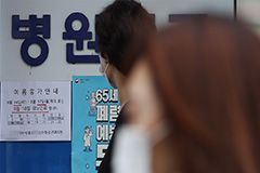 Doctors across S. Korea go on 24-hour strike in protest against health reform plan