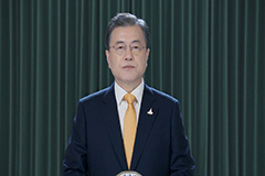 President Moon vows 'victim-centered' approach to resolve sex slave issue