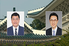 President Moon appoints nine new vice minister-level officials