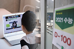 S. Korea's education ministry orders schools to return to remote learning