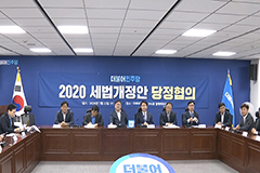 S. Korea likely to raise budget for 2021 by 8-9% to cope with COVID-19 woes