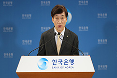Bank of Korea forecasts S. Korean economy to shrink 1.3% in 2020 on virus woes but maintains rates