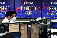 S. Korea extends temporary ban on stock short-selling