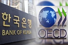 S. Korean economy one of least affected by COVID-19: OECD