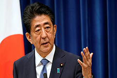 Japan's longest-serving leader Shinzo Abe resigns because of illness