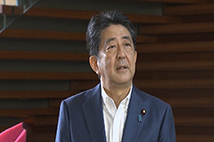 Japan's longest-serving leader Shinzo Abe resigns due to illness