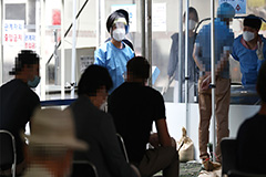 S. Korea reports 248 COVID-19 cases on Mon., most transmitted locally