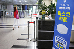 Seoul releases detailed guidelines for mandatory mask-wearing