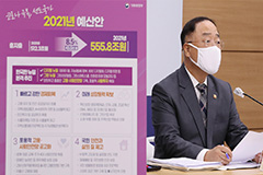 S. Korea proposes record US$ 468 bil. budget for 2021 to cope with COVID-19 woes