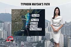 Typhoon Maysak travels towards Jeju and south eastern cities