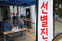 S. Korea can't relax with decreasing number of new COVID-19 cases: Experts