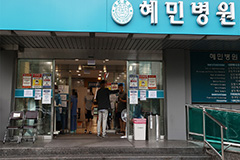 S. Korea sees 267 new COVID-19 cases, bringing total to 20,449