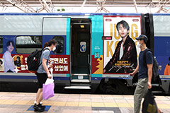 Chinese fans celebrate BTS member Jungkook's birthday with KTX advertisement, fireworks